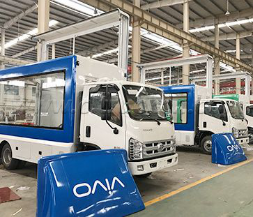 vivo ordered 50 units LED advertisement trucks from us in 2016