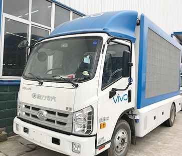 Volkswagen in China ordered 100 units LED advertisement trucks from us in 2017