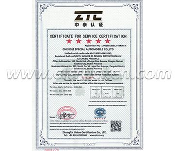 Certificate for Service Certification 5 Star Level