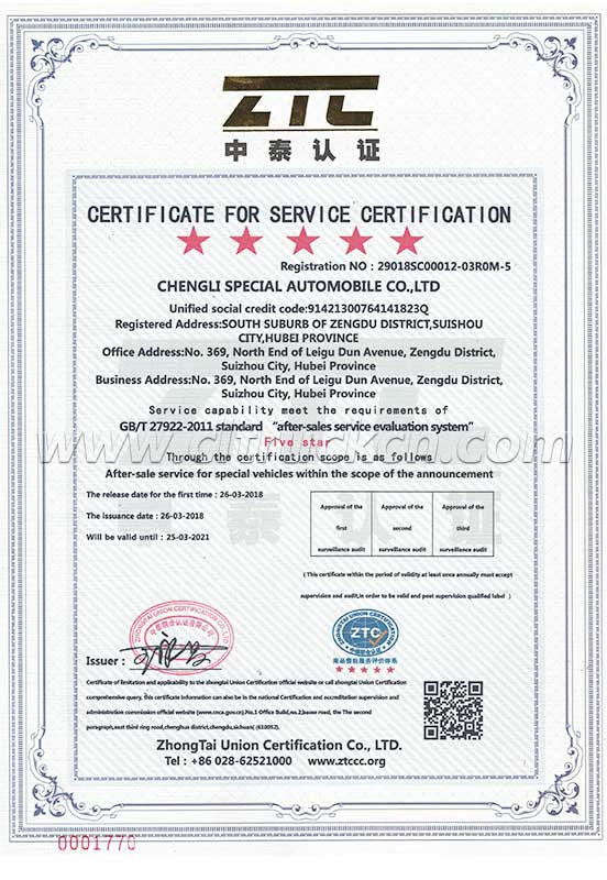 Certificate-for-Service-Certification-5-Star-Level