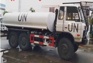 UN 6x6 16m3 water tank truck with water spray sprinkler for sale