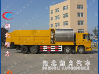 High Quality Road Machinery- Paver/chip Sealer/synchronous Stone Crush And Layer Sealing Machine
